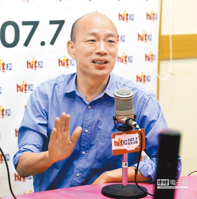 國民黨高雄市長參選人韓國瑜。(本報系資料照片)