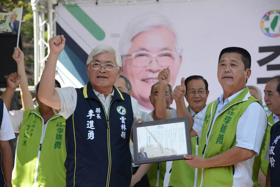 李進勇(左)頒發台西競選總部總幹事聘書給趙瑞和(右)。(李進勇競選總部提供)
