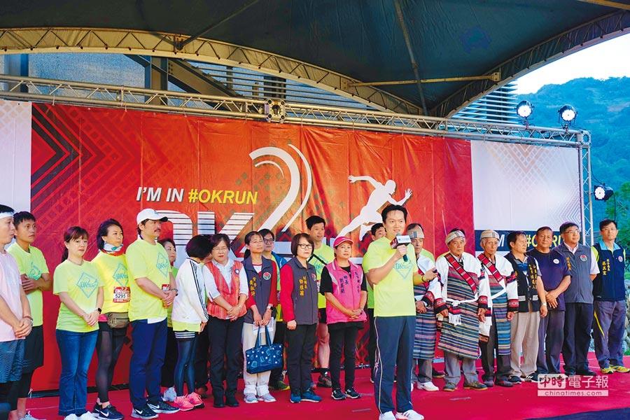 「OKRUN 2018愛在泰安」以充滿生命力的泰雅族頭目祈福活動揭開序幕。照片提供OK忠訓國際