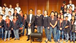 《玉山音樂饗宴》維也納少年合唱團、台灣原聲相見歡