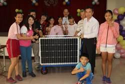 台南振興社區「移動式太陽能發電車」獲市民票選最高票