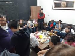 天九牌大賭場國慶日異地重生 警逮38賭客扣賭資200萬