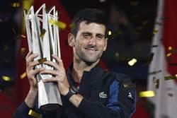 網球》「上輩子是大陸人」 喬帥決賽11戰全勝