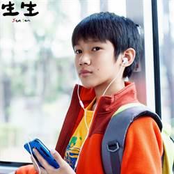 《生生》童星吳至璿入圍MOD微電影暨金片子創作大賽