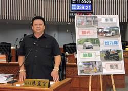 台東》問鼎議長寶座決心不變 陳宏宗要在縱谷衝最高票