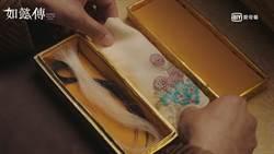 《如懿傳》結局乾隆剪下白髮祭逝去的青櫻弘曆