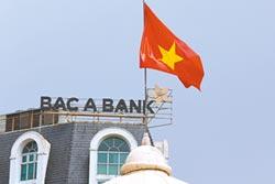 專家傳真-強化區域政經地位及角色 越南要做亞洲之虎