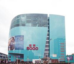 SOGO百貨減碳有成 通過ISO 14064-1溫室氣體盤查