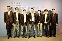 王道銀行 獲頒最佳數位銀行