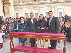 教宗為台祈禱 陳建仁邀訪台