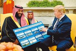卡舒吉事件延燒 致沙國股市暴跌!川普嗆嚴懲沙國 但軍售照舊