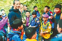 貝爾帶領北京孩子 體驗野外生存