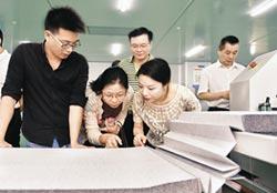 中山南頭鎮 首個中國家電品牌基地