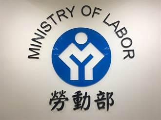 勞動部修正過勞認定指引 新增Q&A問答集