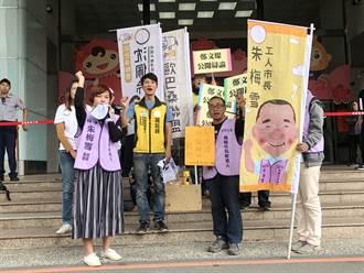 桃園》工人市長朱梅雪4問鄭文燦 要求公開辯論