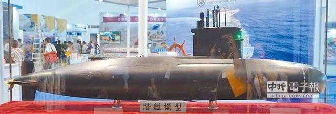 圖為台船MIT國造潛艦模型。(業者提供)