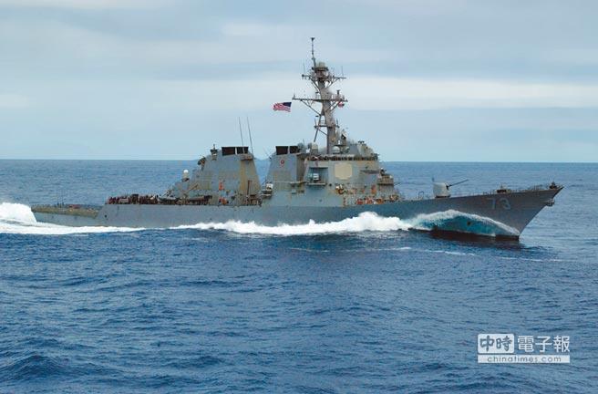 9月底,美國海軍驅逐艦狄卡特號進入南沙群島赤瓜礁與南熏礁12浬水域,遭陸艦近身攔截。圖為狄卡特號。(摘自美國海軍官網)