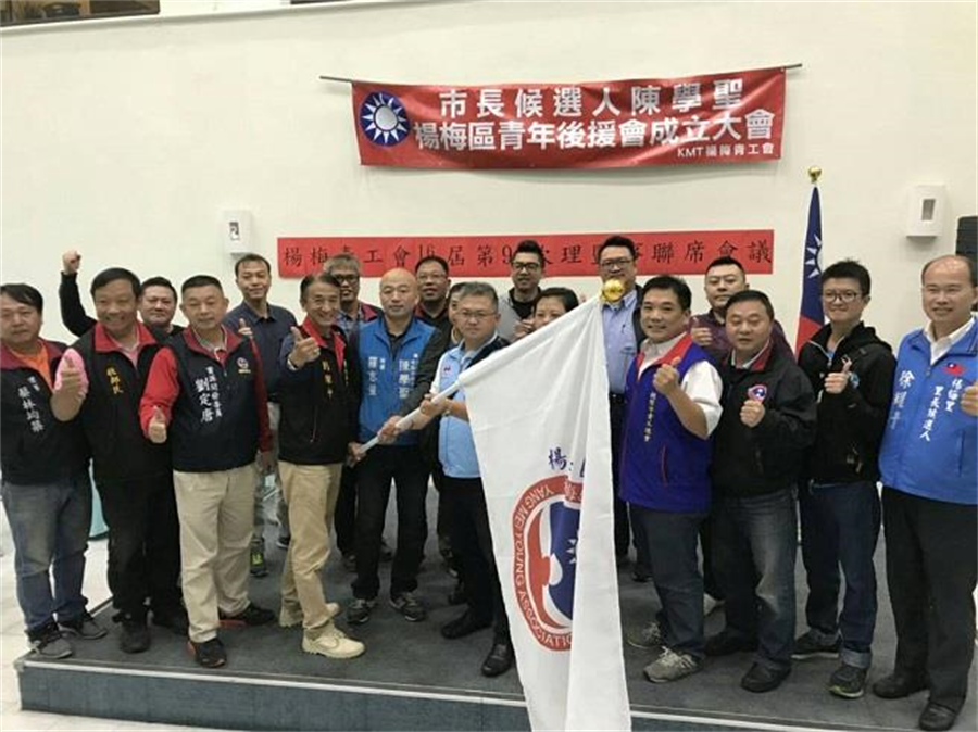 圖片來源:桃園市長候選人陳學聖 提供