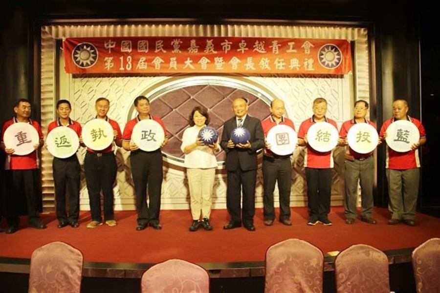 圖片來源:嘉義市長候選人黃敏惠 提供