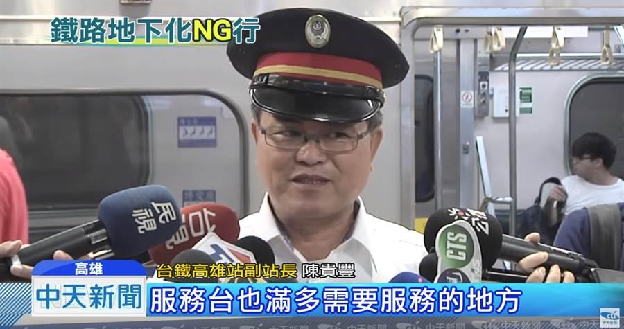 台铁网路取票速度慢,台铁表示原因出在人力不足。(图/中天新闻)