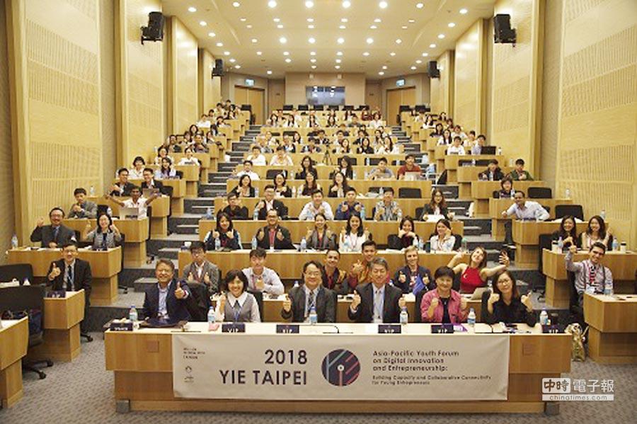 「亞太國際青年創新創業論壇」分享我國創新創業政策,鼓勵亞太青年來臺就學與創業。圖/業者提供