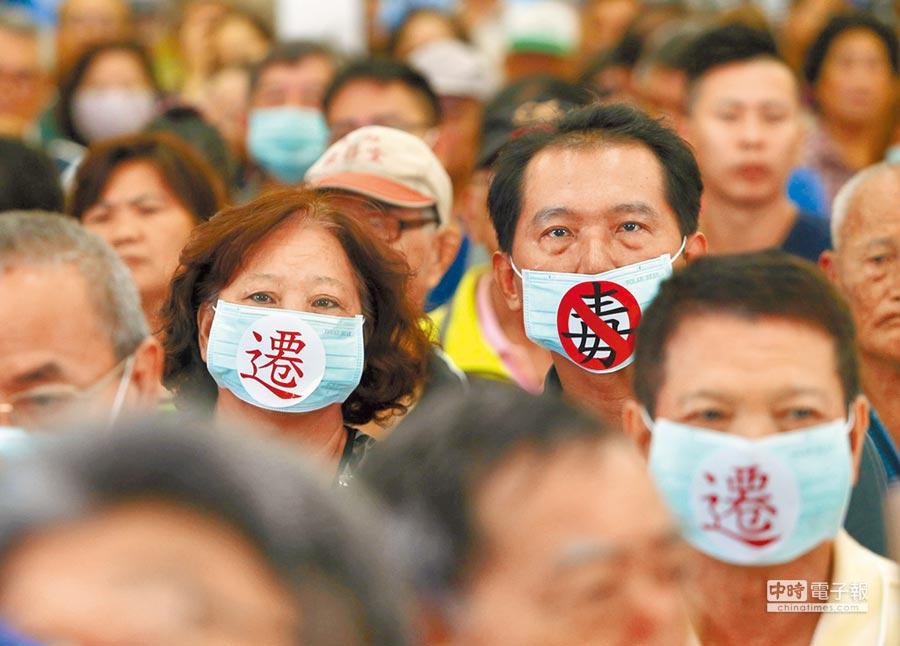 遭到近600家重工業和約800支煙囪包圍、飽受數十年環境汙染之苦的大林蒲居民,曾在遷村會議戴上「遷」和「反毒」口罩表達心聲。(本報資料照片)