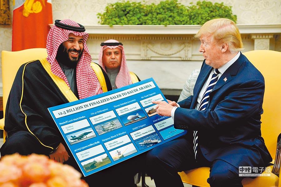 沙烏地阿拉伯王儲穆罕默德(左),今年3月曾造訪白宮,與美國總統川普相見歡,川普還向穆罕默德展示美對沙軍售的圖輯。(路透)