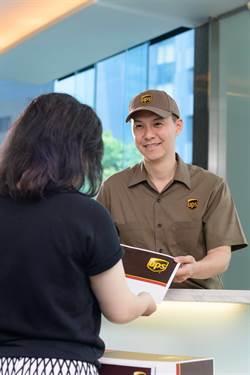 UPS MY CHOICE 服務拓展至台灣等地,因應日益強勁的電商需求