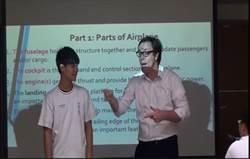 打造雙語國家 40所高職參與職場英語體驗計畫