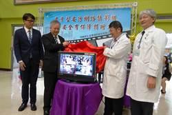 台大雲林分院獲贈300台網路攝影機  預防白色暴力