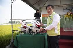 台南》黃偉哲促成全台首創無人機大面積噴灑農藥