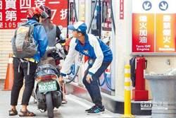 油價凍漲到年底 經長沈榮津坦承:將虧損逾80億