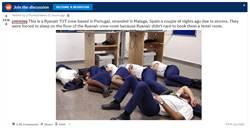 航班延遲竟讓機組人員睡地板 網友拳頭都硬了