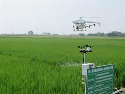 解決農業缺工問題 農用無人機盼明年上青天