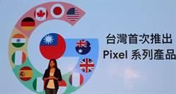HTC代工團隊併入Google 五大神秘任務終於曝光