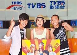 《食尚玩家》傳將收攤    TVBS回應了