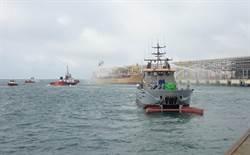 麥寮港海洋汙染緊急應變操演 展現危機處理能力