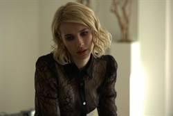 茱莉亞羅勃茲姪女新片大解放「黑色膠帶打叉」妙遮胸前兩點