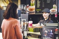 搶攻黑金商機 麥當勞培訓星級咖啡師