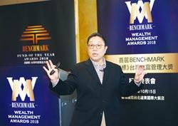 優化生態 指標推台灣財管獎
