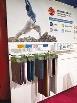 東和紡織紗線品質 Siro、永續環保