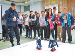 亞洲機器人競技 擂戰鼓