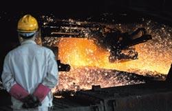 陸國企改革顯著 鋼鐵去產能任務完成