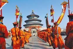 北京天壇 世界唯一古皇家祭壇