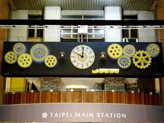 台北車站商場經營權 微風續約到2025年