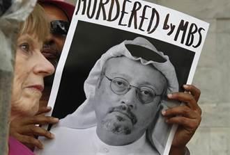 沙國記者懸案落幕!完美切割王儲 官員推稱審訊誤殺