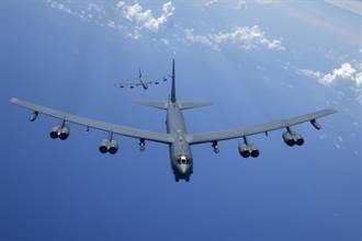 美B52轟炸機飛抵沖繩東部 陸媒:為試探中國雷達