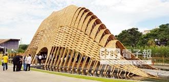 臺中花博竹跡館 入圍建築界奧斯卡