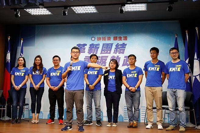 國民黨青年部 提供