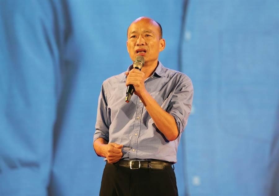 國民黨高雄市長參選人韓國瑜。(資料照,黃國峰攝)